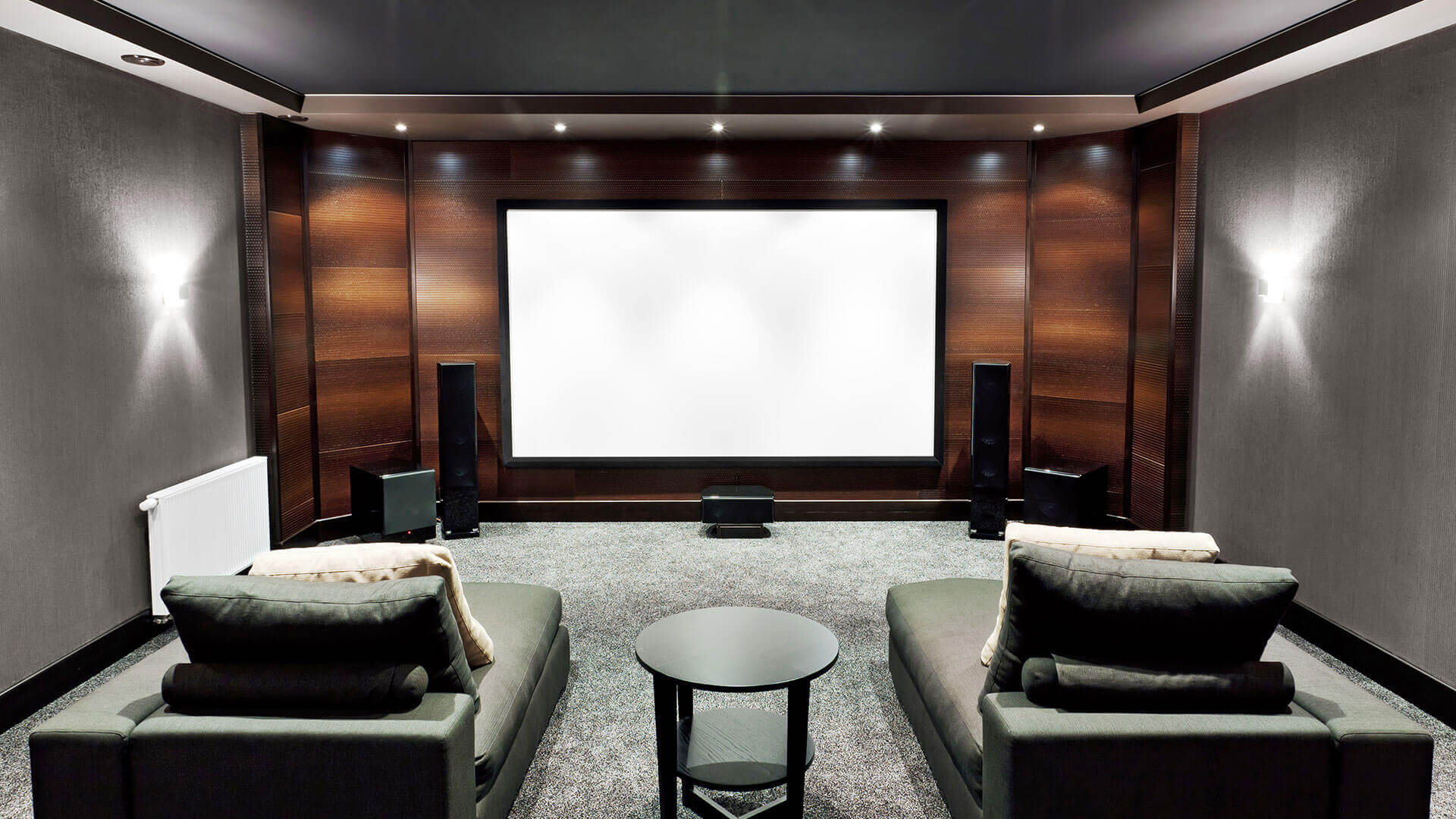 A dedicated home theatre
